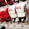 Магазин экипировки товаров UFC в Москве